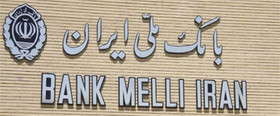 Bank Melli Iran's Hong Kong branch resumes operations