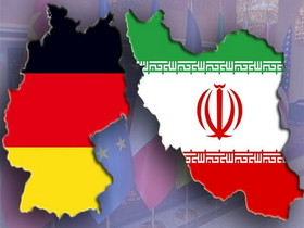 Iranian, German universities sign MoU