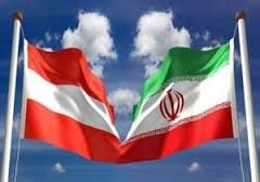 Austrian business delegation arrives in Tehran
