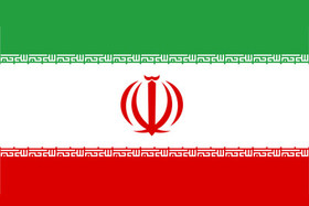 Iran elected as president of OPCW's Asian branch