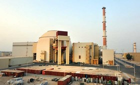 Russia starts production of equipment for Iran's Bushehr NPP