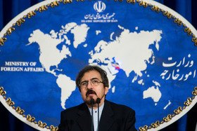 Iran condemns New York terrorist attack