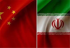 Iran, special guest in Beijing book fair