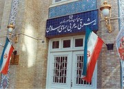 Iran's Foreign Ministry releases statement on termination of UNSC provisions on arms restrictions