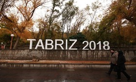 """Tabriz 2018"" to be inaugurated on Wednesday"