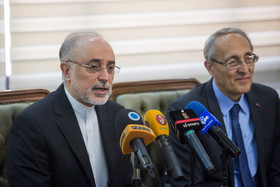 AEOI head says Iran to join ITER soon
