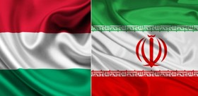 Hungary ready to develop cooperation with Iran
