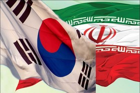 Iran, South Korea sign 22 agreements