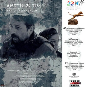 """Another Time"" wins Jurors award at Athens film festival"