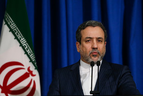 Iran committed to implementing nuclear deal – Iranian deputy FM