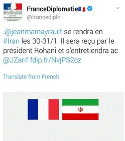 Ayrault to travel to Iran on Monday