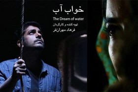 """The Dream of water"" wins Green Me festival in Berlin"