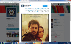 US foreign ministry congratulates Farhadi for winning Oscar