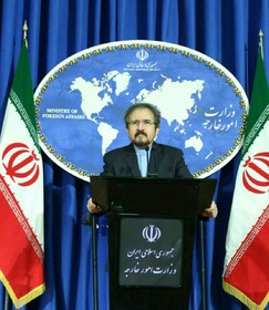 Iran strongly condemns US missile attack on Syria