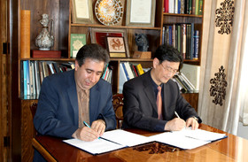 Iran, China museums sign MoU