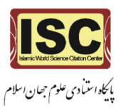 1490609058-isc.png