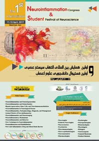 Iran to host 1st International Neuroinflammation congress