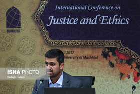 International Conference on Justice and Ethics held in Mashhad