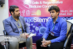 Iran stem cell research advancing rapidly
