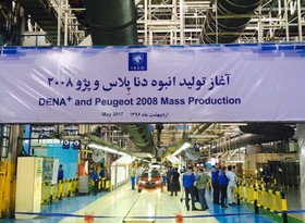 Production en masse de Peugeot 2008 débute en Iran