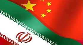 China supports Iran's accession to SCO