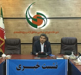 $70 million exports in Chabahar during last year