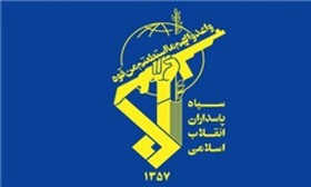 The IRGC to decisively respond to terrorists