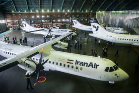 First four ATR turboprop aircraft land in Iran