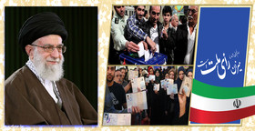 Iranian people and the Islamic establishment winners of elections