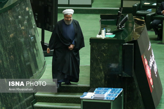 Rouhani's inauguration as 12th president of Iran held August 5