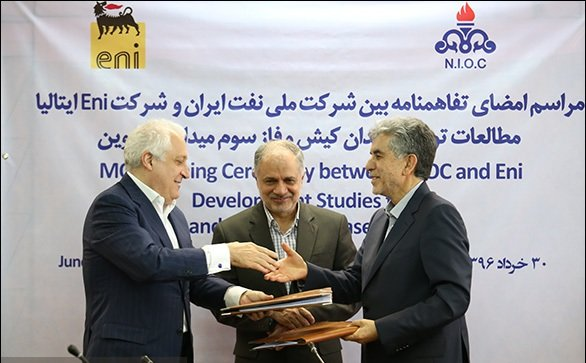 Italy's Eni, Iran sign MoU for oil and gas field studies