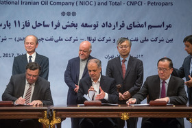 Iran, Total sign a $5 billion energy deal