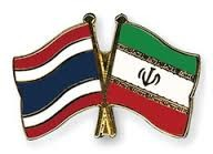 Thai judicial delegation arrives in Tehran