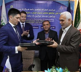 Iran, Russia sign MoU on oilfield study