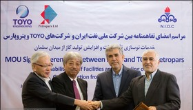 Iran, Japan sign agreement to develop Salman field