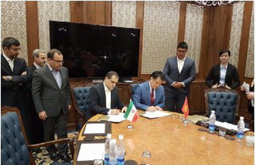 Iran, Kyrgyzstan sign 3 MoUs on health field