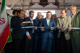 23rd Elecomp International Exhibition opened in Tehran