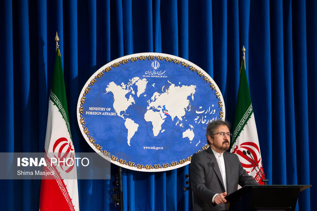 Iran has no information on JCPOA amendment working group