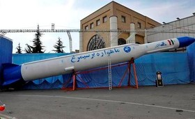 Washington et ses alliés condamnent le test du lance-missile Simorgh