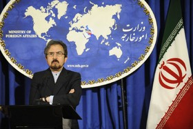 Iran raps US State Department's meddlesome remarks