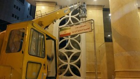 Reopening Iran's Hajj Office in Saudi Arabia