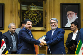Iran, Iraq sign security cooperation agreement