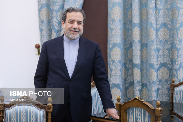 Iran deputy FM begins European tour