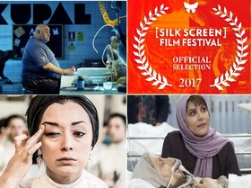 The Silk Screen Festival to host three Iranian films