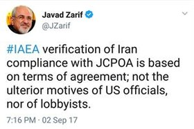 Zarif: IAEA verification of Iran compliance with JCPOA is based on terms of agreement