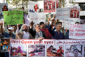 Iranian people protest against killing of Rohingya Muslims