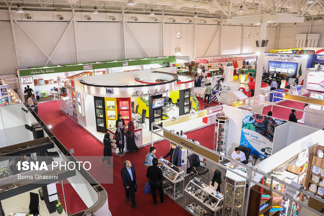 Ouverture du 14ème Salon international d'Iran Plast