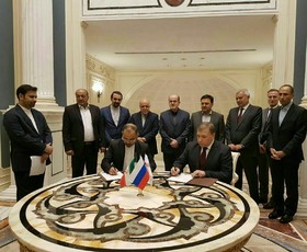 Russia's Lukoil, Iran's NIOC sign MoU on geological prospecting