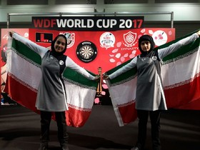 Second gold medal for Iranian darts player in WDF World Cup 2017