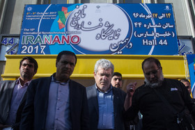 10th International Nanotechnology Exhibition opened in Tehran